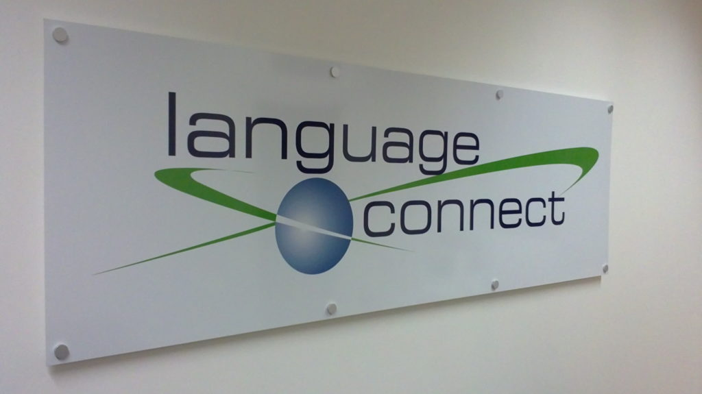 Interior Sign Panel