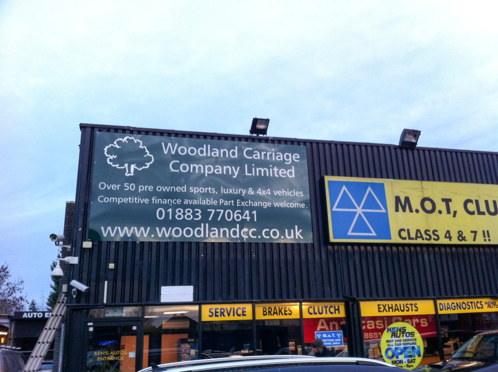 Large exterior banner
